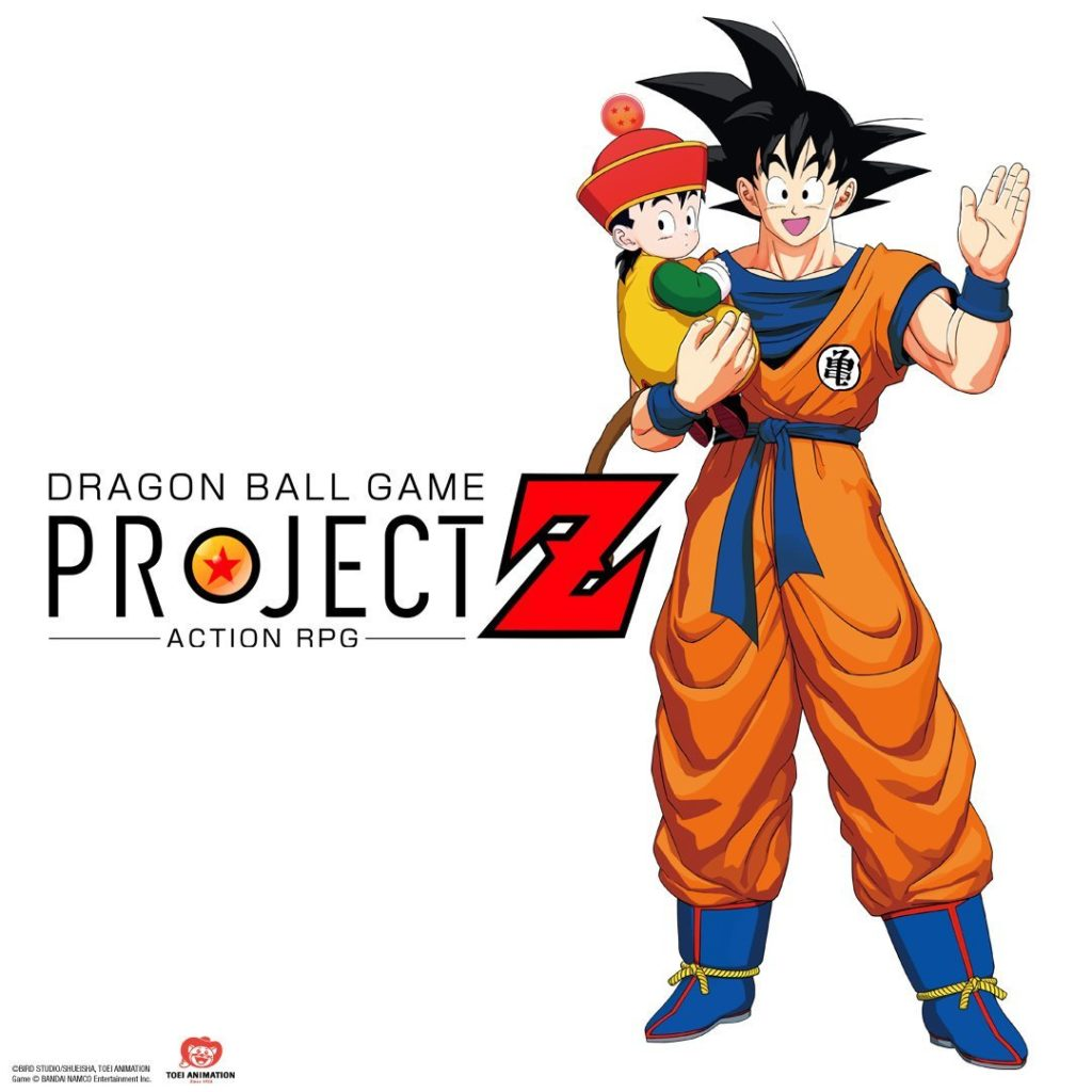 Dragon Ball Game: Project Z – Teaser Trailer